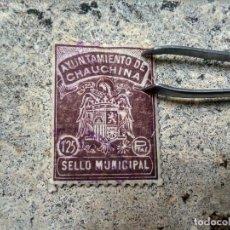 Sellos: SELLO MUNICIPAL - AYUNTAMIENTO DE CHAUCHINA, GRANADA - 1,25 PTAS - MARRÓN. Lote 221946997