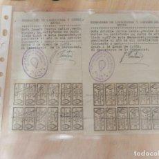 Sellos: LOTE DE SELLOS HERMANDAD SINDICAL DE LABRADORES Y GANADEROS MIXTA - MEIRA LUGO - 2 PTAS - AÑO 1951. Lote 221968763