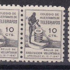 Sellos: LL8- BENÉFICOS TELEGRAFOS 10 CTS VARIEDAD . FORMATO MINI 13 X 18 MM. Lote 222009366