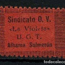 Sellos: ESPAÑA GUERRA CIVIL. ALHAMA SALMERÓN, ALMERÍA. EDIFIL Nº 1. RARO. Lote 222062823