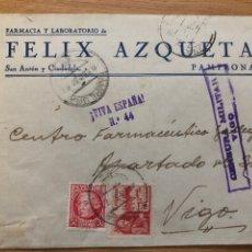 Sellos: PAMPLONA A VIGO 1937. CRUZADA Y VIÑETA FALANGE AL DORSO. Lote 222098300