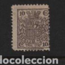 Sellos: SELLO FISCAL.- 10 CTS. -ESPECIAL MOVIL-. --REPUBLICA-VER FOTO. Lote 222098628