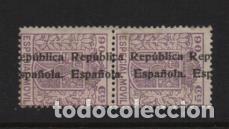 SELLO FISCAL.- 90 CTS. PAREJA-ESPECIAL MOVIL-. --REPUBLICA-VER FOTO (Sellos - España - Guerra Civil - Viñetas - Usados)