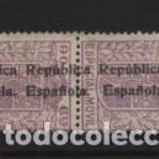 Sellos: SELLO FISCAL.- 90 CTS. PAREJA-ESPECIAL MOVIL-. --REPUBLICA-VER FOTO. Lote 222098761