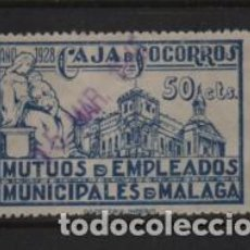Sellos: MALAGA- 50 CTS.- CAJA SOCORROS MUTUOS EMPLEADOS MUNICIPALES- VER FOTO. Lote 222098888