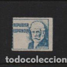 Sellos: VIÑETA, PABLO IGLESIA. REPUBLICA ESPAÑOLA.- VER FOTO. Lote 222099113