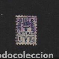 Sellos: BARCELONA- C.N.T. A.I.T. 1 PTA-S S. U. MERCANTIL-, NO CATALOGADA, VER FOTO. Lote 222099842