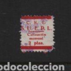 Sellos: VIÑETA- C.N.T. 2 PTA- S.U.E.P.L. -COTIZACION MENSUAL- VER FOTO. Lote 222100016