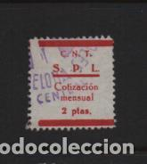 VIÑETA- C.N.T. 2 PTA- S.P.L. -COTIZACION MENSUAL- VER FOTO (Sellos - España - Guerra Civil - Viñetas - Usados)