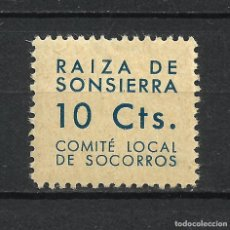 Sellos: ESPAÑA GUERRA CIVIL - RAIZA DE SONSIERRA ** MNH - 17/36. Lote 222122343