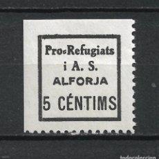 Sellos: ESPAÑA GUERRA CIVIL - ALFORJA ** MNH - 17/37. Lote 222122458