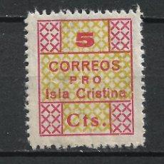 Sellos: ESPAÑA GUERRA CIVIL - ISLA CRISTINA ** MNH - 17/37. Lote 222122748
