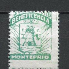 Sellos: ESPAÑA GUERRA CIVIL - MONTEFRIO ** MNH - 17/37. Lote 222122880