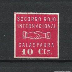 Sellos: ESPAÑA GUERRA CIVIL - CALASPARRA ** MNH - 17/37. Lote 222123058