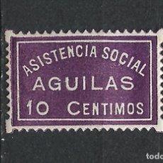 Sellos: ESPAÑA GUERRA CIVIL - AGUILAS ** MNH - 17/37. Lote 222123146