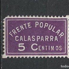 Sellos: ESPAÑA GUERRA CIVIL - CALASPARRA ** MNH - 17/37. Lote 222123312