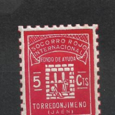 Sellos: ESPAÑA GUERRA CIVIL - TORREDONJIMENO ** MNH - 17/37. Lote 222123472