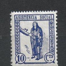Sellos: ESPAÑA GUERRA CIVIL - CARCAGENTE ** MNH - 17/37. Lote 222123770