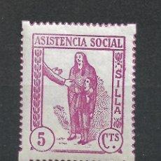 Sellos: ESPAÑA GUERRA CIVIL - SILLA ** MNH - 17/37. Lote 222123818
