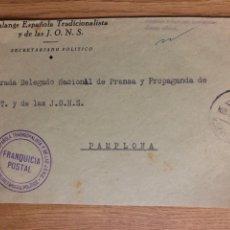 Sellos: FRONTAL FRANQUICIA FALANGE SALAMANCA A PAMPLONA 1937. Lote 222200315