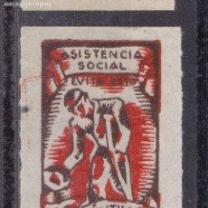 Sellos: LL16-GUERRA CIVIL VIÑETA ASISTENCIA SOCIAL - EVITA ESTO. * NUEVA LUJO. Lote 222218936
