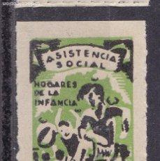 Sellos: LL16-GUERRA CIVIL VIÑETA ASISTENCIA SOCIAL - HOGARES DE LA INFANCIA. ** SIN FIJASELLOS LUJO. Lote 222219100