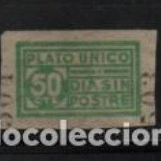 Sellos: VIÑETA- PLATO UNICO DIA SIN POSTRE.- 50 CTS,. VER FOTO. Lote 222226558