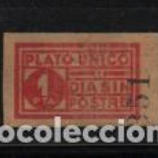 Sellos: VIÑETA- PLATO UNICO DIA SIN POSTRE.- 1 PTA. VER FOTO. Lote 222226700