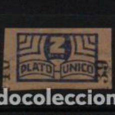 Sellos: VIÑETA- PLATO UNICO .- 2 PTA. VER FOTO. Lote 222227073