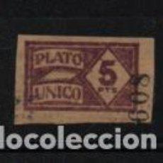 Sellos: VIÑETA- PLATO UNICO .- 5 PTA. VER FOTO. Lote 222227152