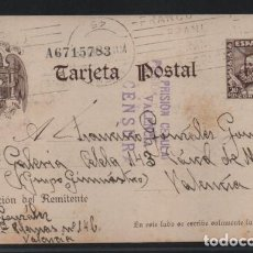 Sellos: POSTAL- CARCEL MODELO DE VALENCIA-DOBLE CENSURA PRISION CELULAR VALENCIA- VER FOTOS. Lote 222228547