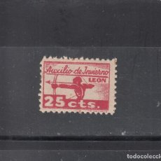 Timbres: LEON. AUXILIO SOCIAL. 25 CTS.. Lote 222232892