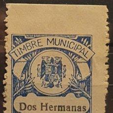 Sellos: AYUNTAMIENTO DOS HERMANAS. 25 PTAS. ESCASO. Lote 222249481