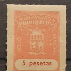 Sellos: AYUNTAMIENTO CERDANYOLA DEL VALLES. 5 PESETAS. Lote 222249642