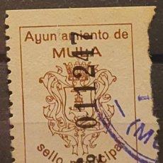 Sellos: AJUNTAMENT DE MULA. SELLO MUNICIPAL. 25 PTAS. SOBRECARGA NUMERO DE SERIE. Lote 222282833