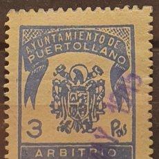 Sellos: AYUNTAMIENTO PUERTOLLANO. ARBITRIO MUNICIPAL. 3 PTS. Lote 222282911