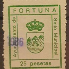Sellos: AYUNTAMIENTO FORTUNA. SELLO MUNICIPAL. 25 PESETAS. Lote 222282966