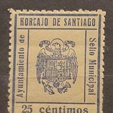 Sellos: AYUNTAMIENTO HORCAJO DE SANTIAGO. SELLO MUNICIPAL. 25 CENTIMOS. DIFICIL. Lote 222283147