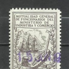 Sellos: 9354D-ANTIGUO SELLO FISCAL MUTUALIDAD DE FUNCIONARIOS DEL MINISTERIO DE COMERCIO BARCOS 1 PESETA GRA. Lote 222359917