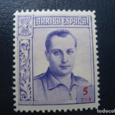 Timbres: 1937, JOSE ANTONIO PRIMO DE RIVERA, SELLO DE BENEFICENCIA EDIFIL 14NE. Lote 222463412