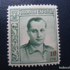 Sellos: 1937, JOSE ANTONIO PRIMO DE RIVERA, SELLO DE BENEFICENCIA EDIFIL 15NE. Lote 222463837