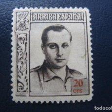 Sellos: 1937, JOSE ANTONIO PRIMO DE RIVERA, SELLO DE BENEFICENCIA EDIFIL 16NE. Lote 222464301