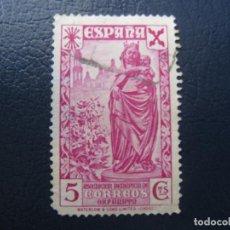 Sellos: 1938, ASOCIACION BENEFICA DE CORREOS, SELLO DE BENEFICENCIA EDIFIL 21. Lote 222464671