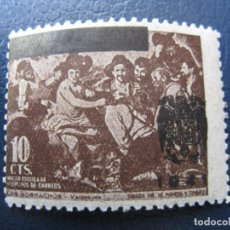 Sellos: 1941, HOGAR ESCUELA DE HUERFANOS DE CORREOS, SELLO DE BENEFICENCIA SOBRECARGADO, EDIFIL 36NE. Lote 222465756