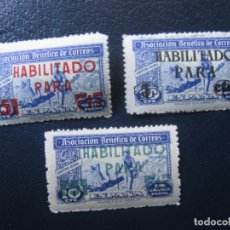 Sellos: ASOCIACION BENEFICA DE CORREOS, 3 SELLOS SOBRECARGADOS. Lote 222477498