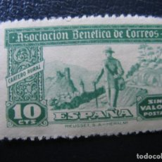Sellos: ASOCIACION BENEFICA DE CORREOS, SELLO NUEVO. Lote 222478196