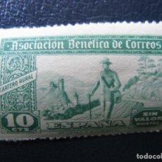 Sellos: ASOCIACION BENEFICA DE CORREOS, SELLO NUEVO. Lote 222478392