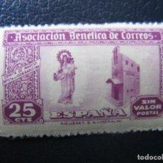 Sellos: ASOCIACION BENEFICA DE CORREOS, SELLO NUEVO. Lote 222478557