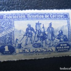 Sellos: ASOCIACION BENEFICA DE CORREOS, SELLO NUEVO. Lote 222478773
