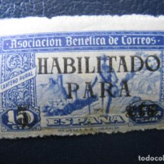 Sellos: ASOCIACION BENEFICA DE CORREOS, SELLO NUEVO SOBRECARGADO. Lote 222478938
